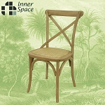 Driscoll elm and Davenport oak cross back dining chairs