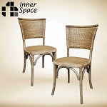 Saigon dining chair natural - ALSO AVAILABLE IN AGED BLACK OR AGED WHITE