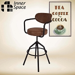 Soho bar chair brown