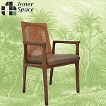 Raffles Carver Dining Chair - with arms